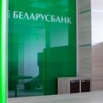 BelarusBank12